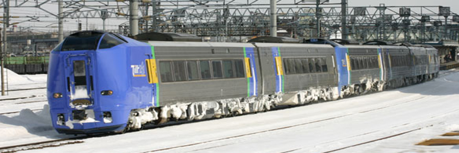 北海道旅客鉄道(JR北海道)