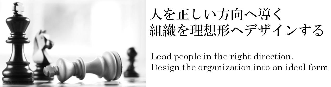 キャリアデザインコンサルティング