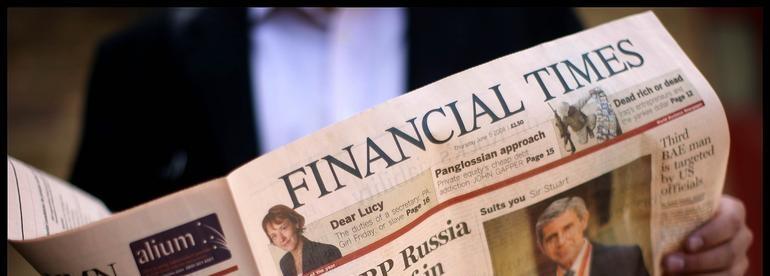 ファイナンシャル・タイムズ世界MBAランキング